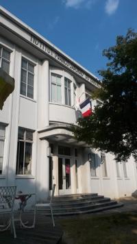 Institut Francais du Japon Kyoto